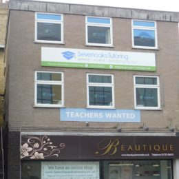 SELF-CONTAINED TOWN-CENTRE D1 PREMISES – TO LET